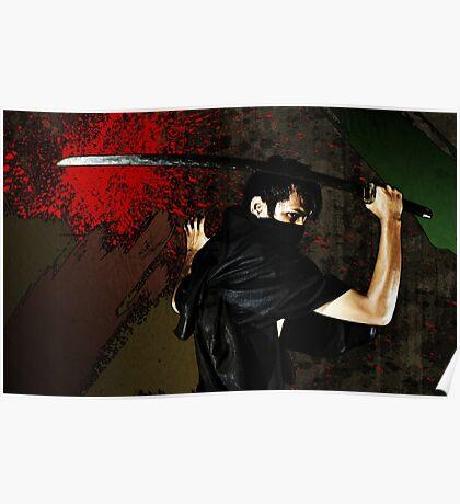 Samurai Samurai Poster