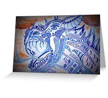 Dragon Roar Greeting Card