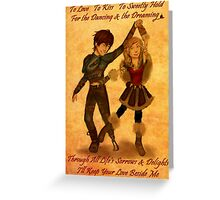 """How to Train Your Dragon 2 """"For the Dancing and the Dreaming"""" Greeting Card"""