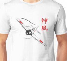 Divine wind Unisex T-Shirt