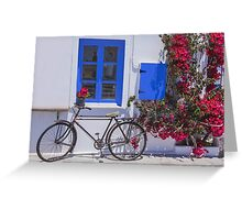 ...on your bike ( in Greece)   Greeting Card