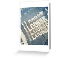 Look, look, look... - Lens Interference 23. Greeting Card