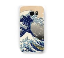 The Great Wave off Kanagawa - Hokusai - Views of Mount Fuji Print Samsung Galaxy Case/Skin
