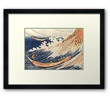 A Wild Sea at Choshi - Hokusai - Views of Mount Fuji Print Framed Print