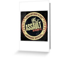 Assault on Precinct 13 Vintage Greeting Card