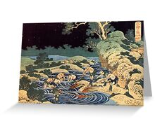 Fishing with torches - Hokusai - Views of Mount Fuji Print Greeting Card
