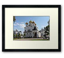 Pilgrims in the Ipatiev Monastery Framed Print