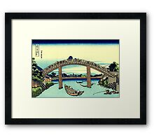 Fuji seen through the Mannen bridge - Hokusai - Views of Mount Fuji Print Framed Print