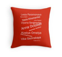 BEST OF EASTERN EUROPEAN FASHION DESIGNERS Throw Pillow