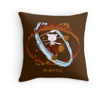 Poketar! Throw Pillow