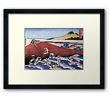 Ocean landscape with fishermen - Hokusai - Views of Mount Fuji Print Framed Print