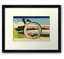 Owari province - Hokusai - Views of Mount Fuji Print Framed Print