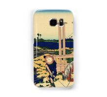 Senju - Hokusai - Views of Mount Fuji Print Samsung Galaxy Case/Skin