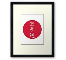 Chinese Karate signs Framed Print