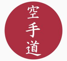 Chinese Karate signs by Designzz