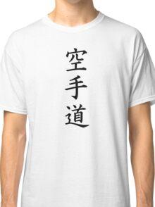 Chinese kanji Karate Classic T-Shirt