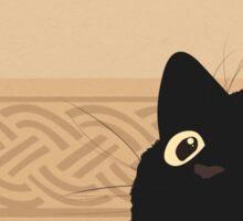 i, a cat Sticker
