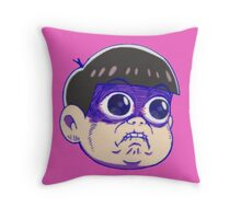 Totty's Beautiful Face Throw Pillow