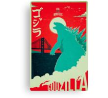 Godzilla: All Hail the King Canvas Print