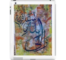 Art calligraphy oil on paper 100 US$ iPad Case/Skin