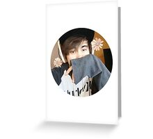 LeafyisHere Cute Greeting Card