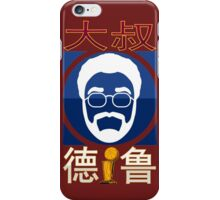 Uncle Drew - Champion 2016 Chinese Edition iPhone Case/Skin