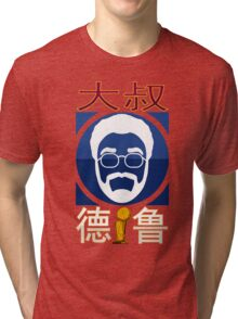 Uncle Drew - Champion 2016 Chinese Edition Tri-blend T-Shirt