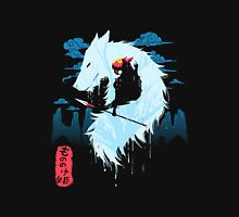 Princess Mononoke - Hime Unisex T-Shirt