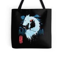 Princess Mononoke - Hime Tote Bag