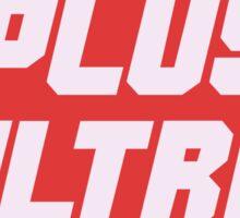 PLUS ULTRA! |  Boku No Hero Academia Sticker