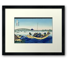 Sunset across the Ryogoku bridge - Hokusai - Views of Mount Fuji Print Framed Print