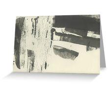 minimalist summer landscape Greeting Card