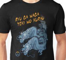Ryuu ga waga teki wo kurau! [eng] Unisex T-Shirt
