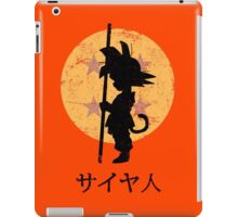 Looking For The Dragon iPad Case/Skin