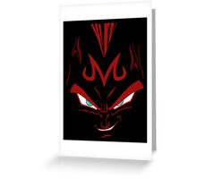 vegeta majin face Greeting Card