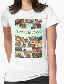 Become Jehovah's Friend - Caleb and Sophia Snapshots (Japanese) Womens Fitted T-Shirt