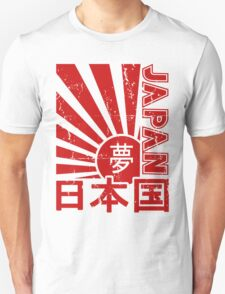 Vintage Japan Rising Sun Kanji T-Shirt T-Shirt