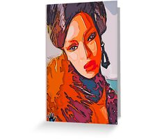 A NIGHT IN ZAIRE Greeting Card