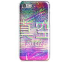 Empty Glitch iPhone Case/Skin
