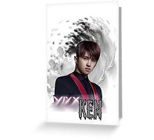 Pixel Swirl - Ken Greeting Card