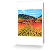 Napa Valley by Lisa Elley. Palette knife painting in oil. Greeting Card