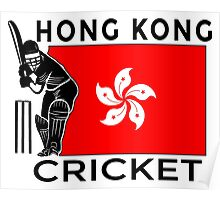 Hong Kong Cricket Poster