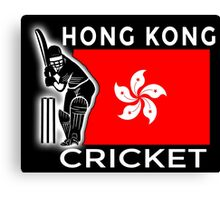 Hong Kong Cricket Canvas Print