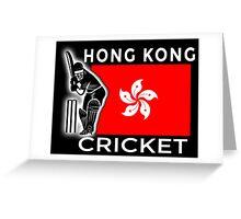 Hong Kong Cricket Greeting Card