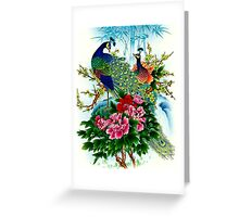 """PEACOCKS IN PARADISE: Art Deco Print Greeting Card"
