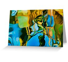 Color Abstraction LXXIII Greeting Card
