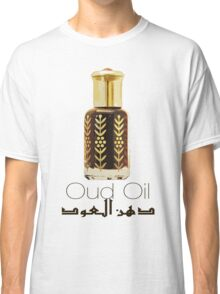 Traditional Qatari Oud Oil - دهن العود القطري Classic T-Shirt
