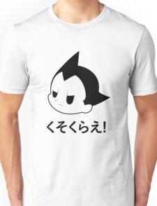 EAT SHIT BLACK Unisex T-Shirt