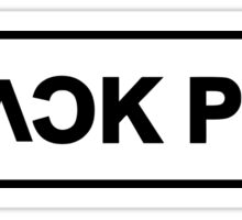 black pink black logo Sticker