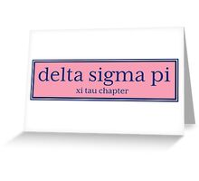 Delta sigma pi Vineyard  Greeting Card